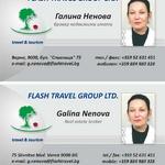 визитка - Флаш Травел