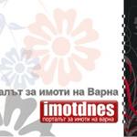 визитка - Имот Днес
