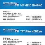 визитка - Татяна Недева