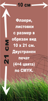 10-21-_100_pix