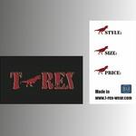 визитка - T-Rex