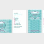 визитка(етикет) - R&M boutique