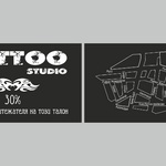 визитка - Tatoo studio