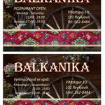 визитка - Balkanika