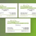 визитка - Bul Hotel Tour