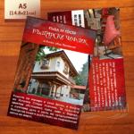 Флаер Къща за гости Български Чифлик