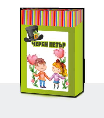 карти за игра - Черен Петър за детска градина Германо София