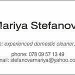визитка - Мария Стефанова