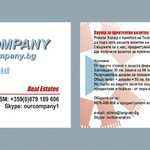 визитка - Our company