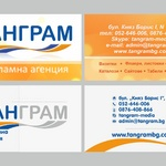 визитка - РА Танграм медиа