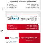 визитка - mini market Randi