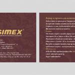 визитка - Simex
