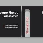 визитка - Stranex Ltd.