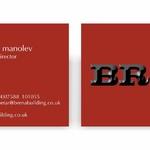 визитка - Brena
