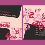 визитка - студио Егоист