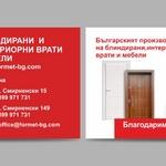 визитка - Formet