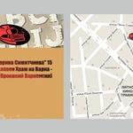 визитка - Language Academy