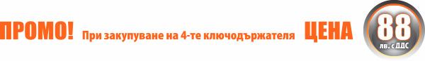 banner_kluchodurjateli_promo_600pix_600
