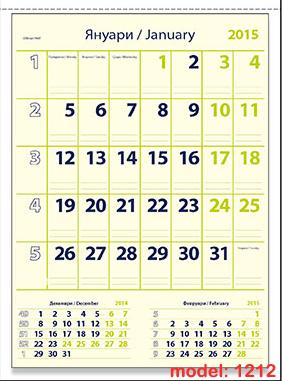 Едносекционен, стенен, работен календар модел 1212 в зелено и тъмно-синьо