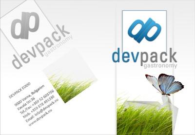 Това е окончателни вариант на папката на devpack