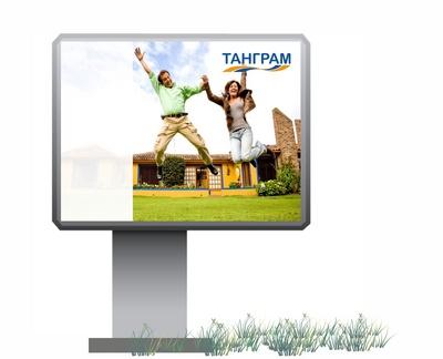 Колаж на билборд на Танграм медиа