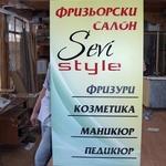 табела на фризъорски салон Sevi style