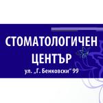 фолио - д-р Елена Къналиева