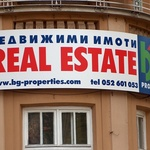 табела на недвижими имоти Real Estate