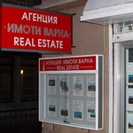 табела на агенция Real Estate