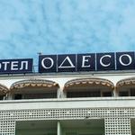 табела на хотел Одесос