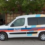 рекламен етикет на автомобил - Фреш Клима