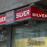 табела на Silver Dream