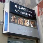 табела на сребърна колекция Elegance