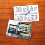 Джобен календар Инвестиционна компания Мелчин