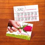 Джобен календар Petkidis.com