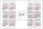 Джобен календар №4 за 2018