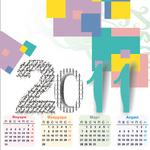 Календар на Consulting Centre RDM (2)