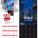 Календар на Ге Принт и Генчев и Ко
