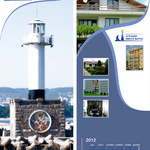 Календар на Имоти-Варна