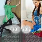 Календар на мисис България 2008 - Милена Шаркова