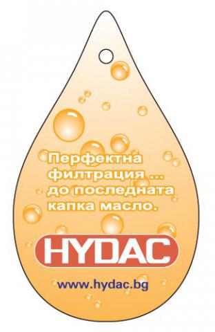 ароматизатор