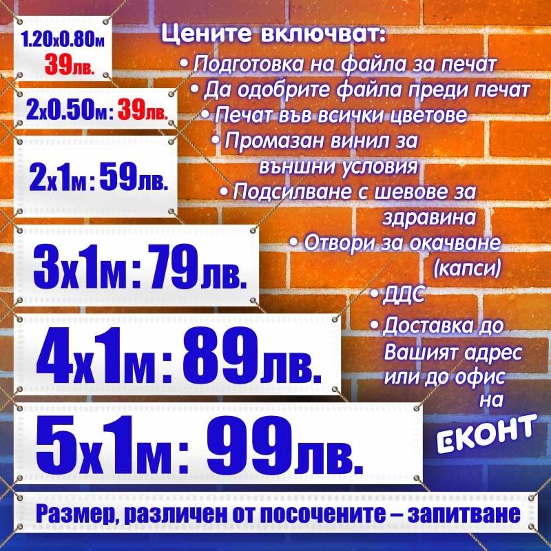 banner_vinili-tangram_800-800pix_72dpi_800