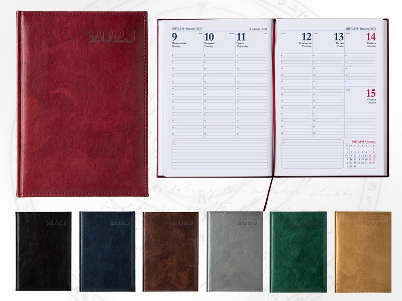 Календар бележник 1028 Дипломат