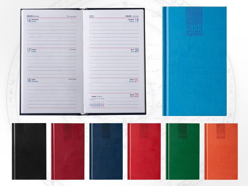 Календар бележник 1122 Поло джобен