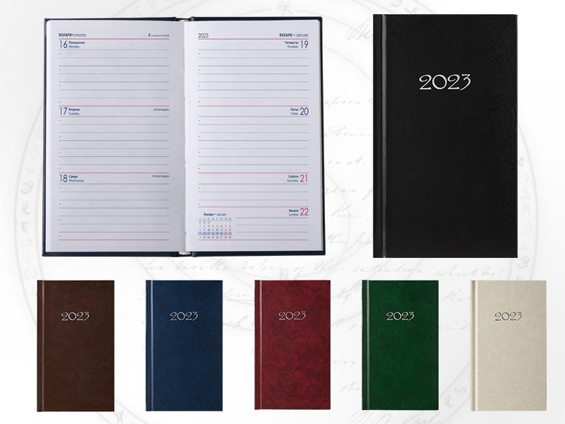 Календар бележник 4188 Слим джобен