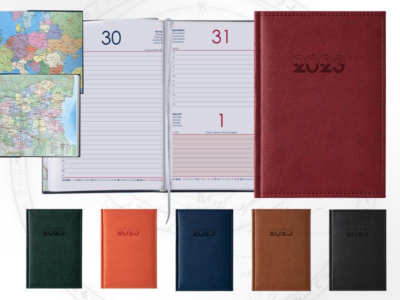 Календар бележник 4391 Европа