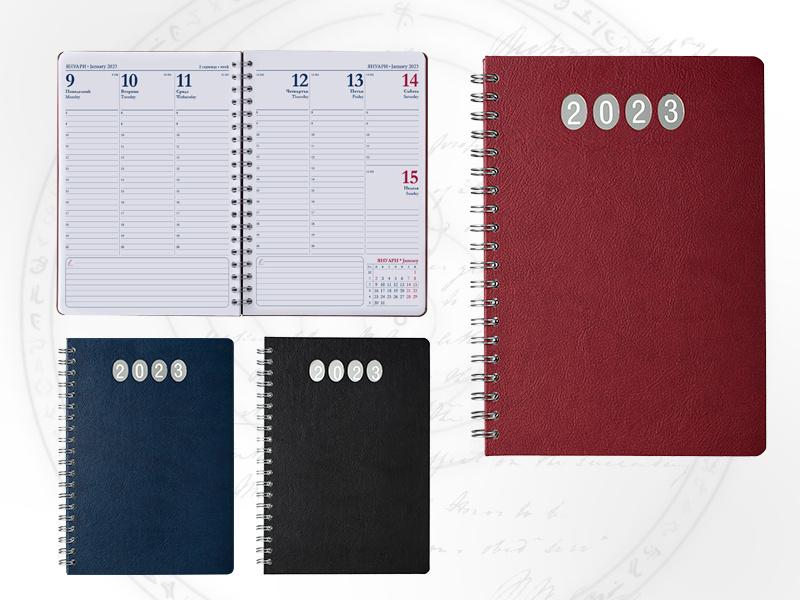 Календар бележник 5010 Елит