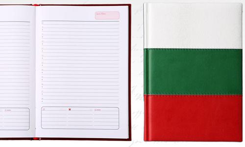 Календар бележник 5015 България