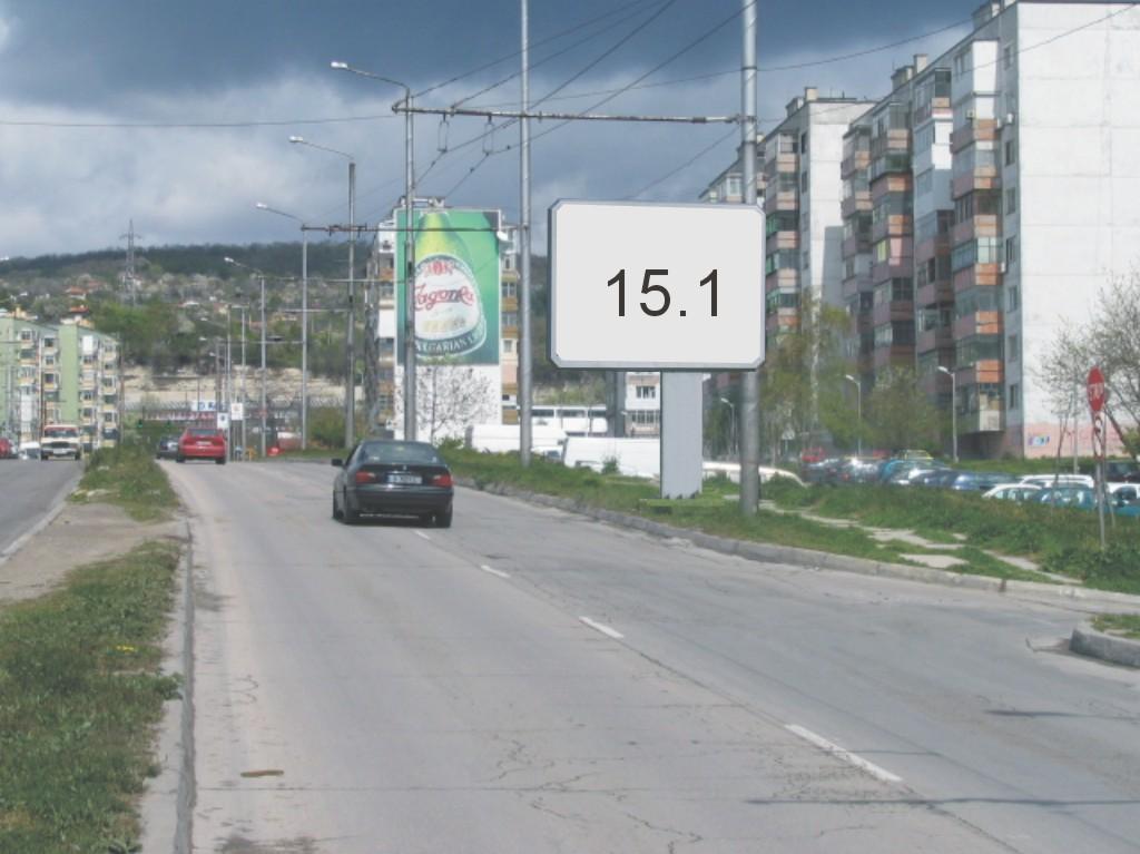 Билбордове под наем позиция 15.1: Варна, ул. Ян Хуниади - бул. 3-ти Март