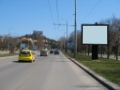 Билборд под наем позиция 21: Варна, бул. Васил Левски